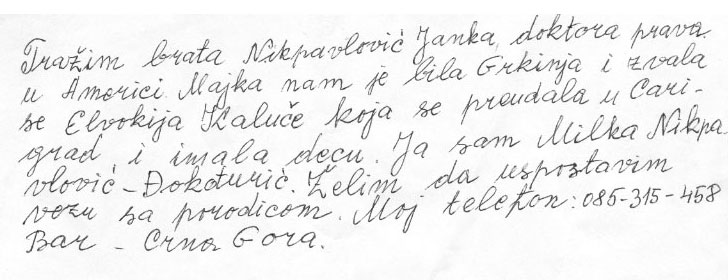 PLEASE HELP. what do you think about this letter?