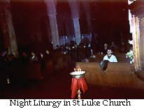 Detail from the Liturgy in the St Luke Church in London